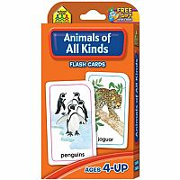 Animals of All Kinds Flash Cards | 4+